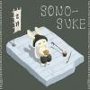 Sonosuke
