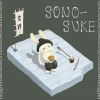 "Beta testers wanted: ""Return to the City"" - last post by Sonosuke"